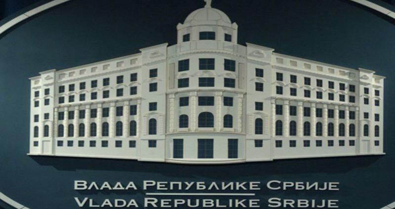 vlada_republike_srbije
